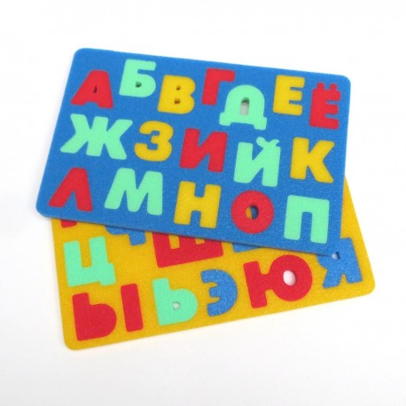 Letters of the Russian alphabet