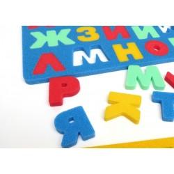 Lettere dell' alfabeto russo